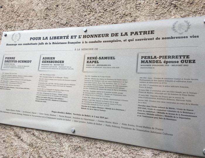 Plaque mémorielle – Communauté Israélite de Belfort