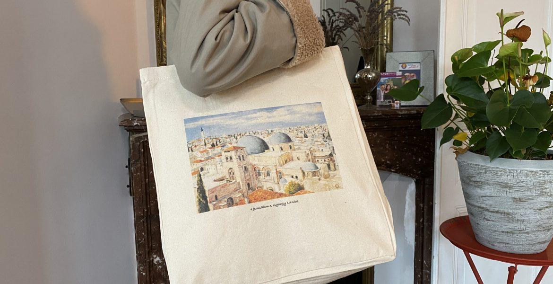 Des objets publicitaires pour le marché traditionnel d'Israël