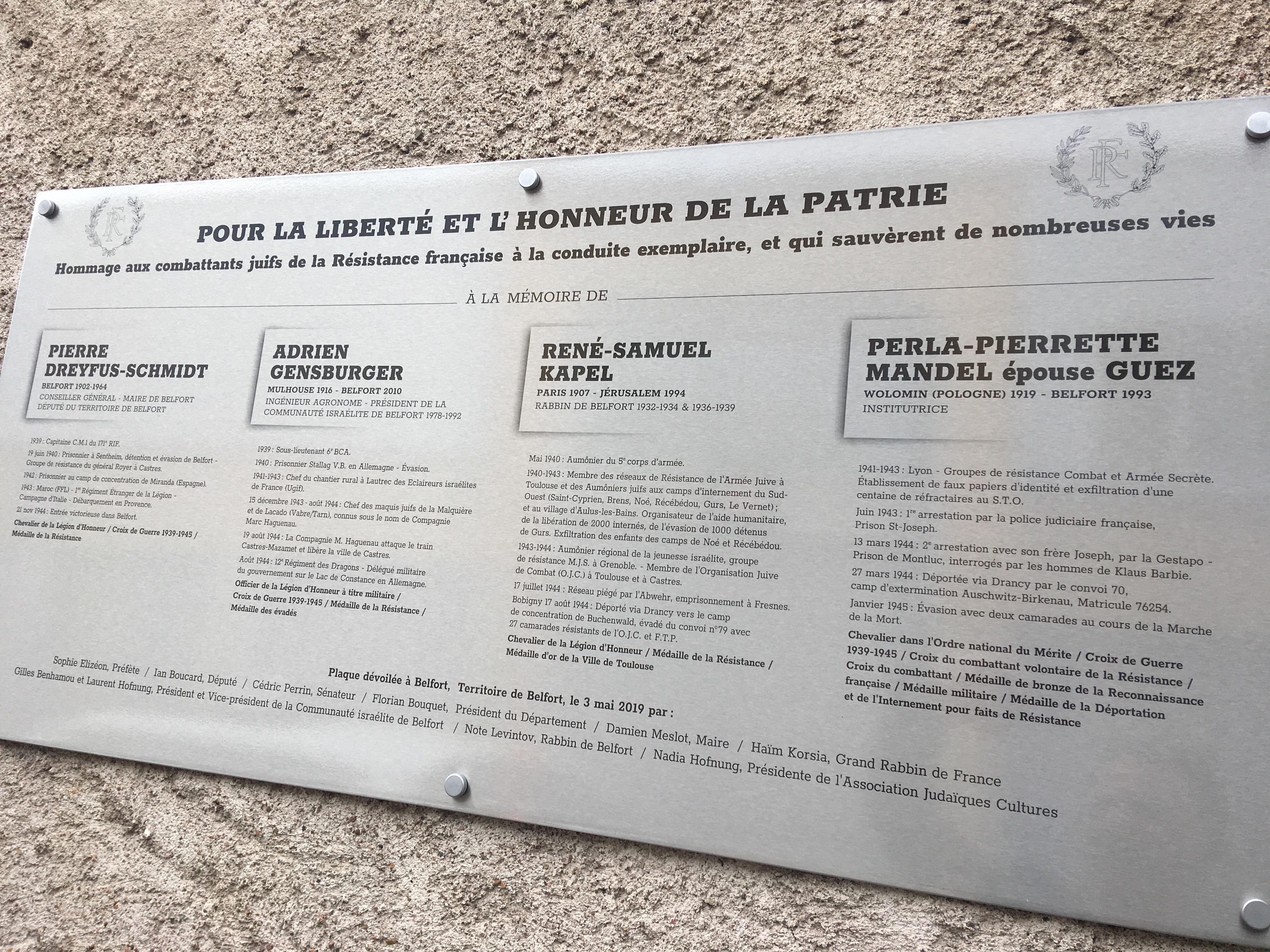 Une plaque en hommage aux combattants juifs de la Résistance Française